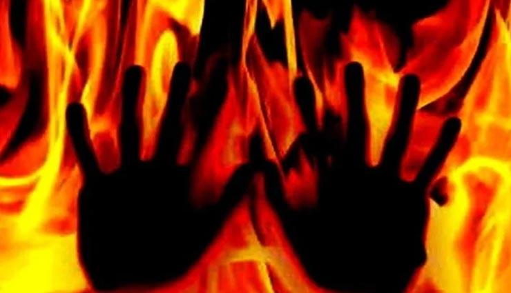 पंजाब : पत्नी के साथ मिलकर बेटे ने लगाई पिता को आग, पीड़ित के बयान पर केस दर्ज