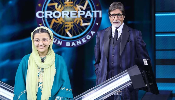 KBC 12: 15-yr-old Priya Kaur answers the fastest finger first question in record-breaking time