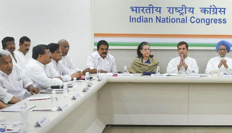 इस्तीफे पर अड़े राहुल गांधी, कांग्रेस को मिल सकता है नया अध्यक्ष!