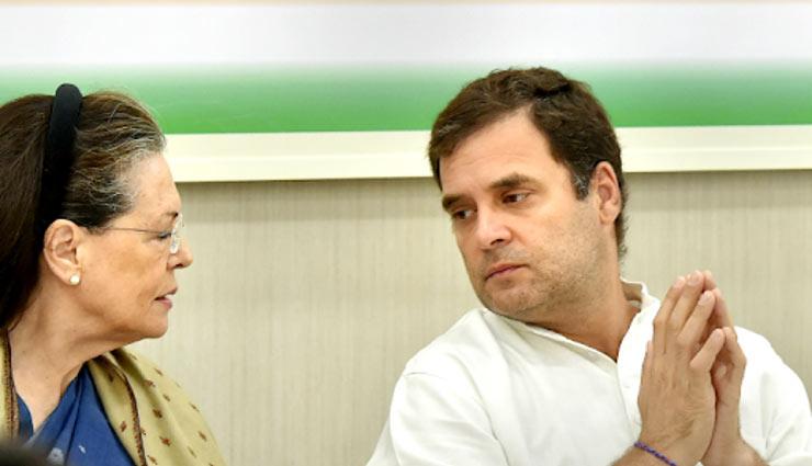 CWC Meeting : प्रियंका और मनमोहन ने रोका राहुल गांधी को इस्तीफा देने से