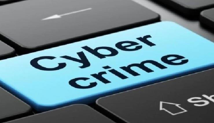 आगरा : गर्लफ्रेंड की इच्छा पूरी करने के लिए मां के खाते से की साइबर चोरी