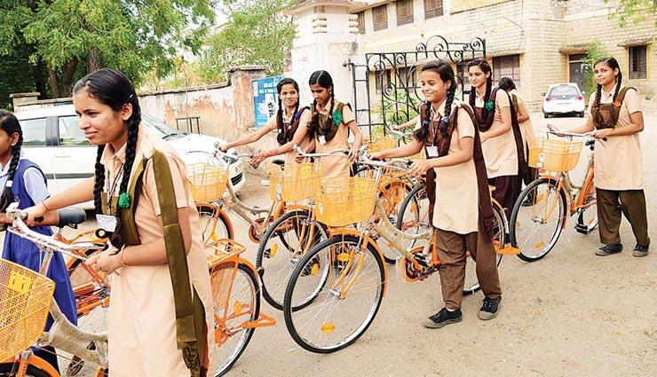क्या इस बार साइकिल से वंचित रह जाएगी 3.50 लाख बेटियां, सरकार के पास नहीं 125 करोड़ रुपए का बजट