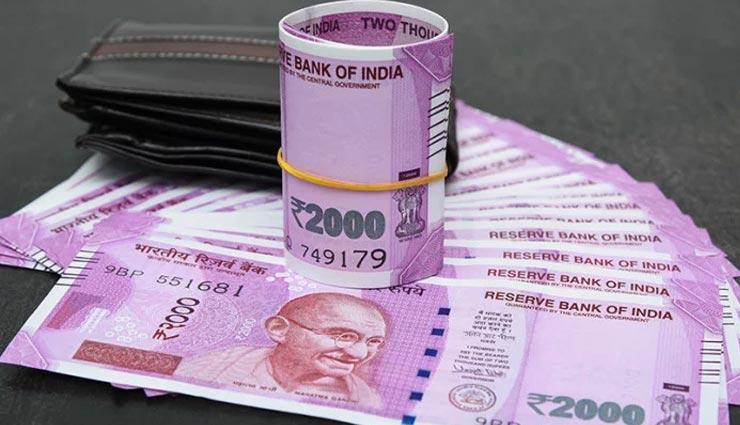 7वां वेतन आयोग: यूपी सरकार ने 21 लाख कर्मचारियों को दिया दिवाली तोहफा, बढ़ाया 5% DA, 25 अक्टूबर से पहले होगा  भुगतान