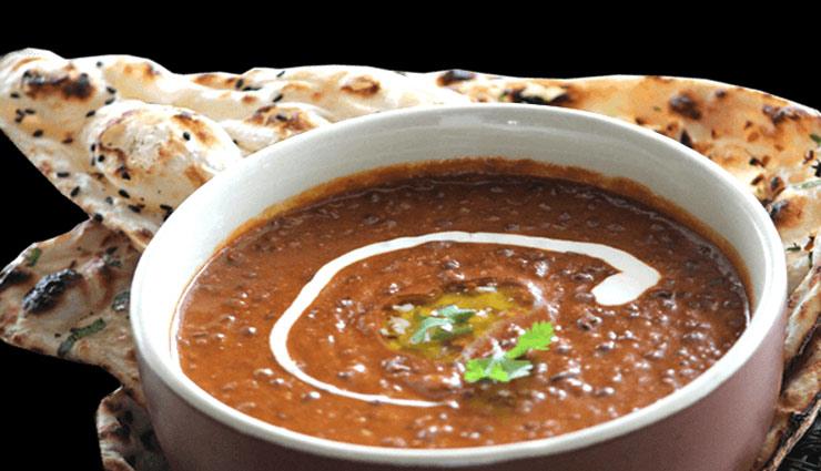 बारिश में मौसम में सब्जियां खा-खा कर ऊब गए है तो घर पर बनाए टेस्टी 'दाल मखनी' इस तरीके से #Recipe