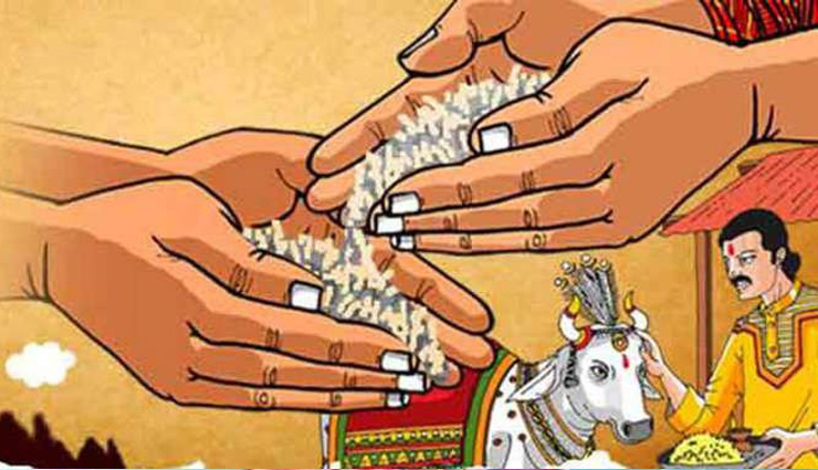 astrology tips,astrology tips in hindi,sawan,sawan special,sawan 2020,lord shiva,charity in the sawan ,ज्योतिष टिप्स, ज्योतिष टिप्स हिंदी में, सावन, सावन स्पेशल, सावन 2020, भगवान शिव, सावन में दान