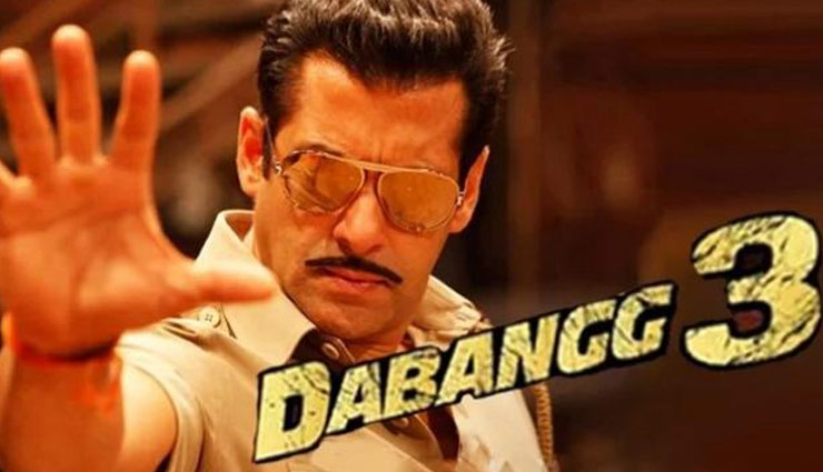 dabangg 3,dabangg 3 release date,dabangg series,Salman Khan,sonakshi sinha,prabhu deva,bharat,katrina kaif,sunil grover,disha patani,bollywood,bollywood news hindi,bollywoodo gossips hindi ,दबंग,दबंग 3,सलमान खान,दबंग 3 रिलीज डेट,सोनाक्षी सिन्हा,प्रभु देवा,भारत,कैटरिना कैफ,सुनील ग्रोवर,दिशा पाटनी,बॉलीवुड,बॉलीवुड खबरे हिंदी में