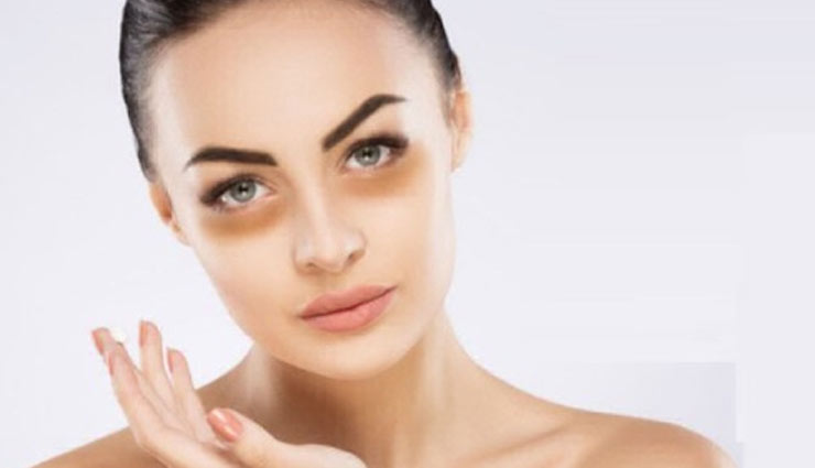 dark circles on face,home remedies,home remedies for dark circles on face,skin care tips,eyes care tips,beauty tips