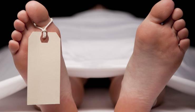 Image result for मौत