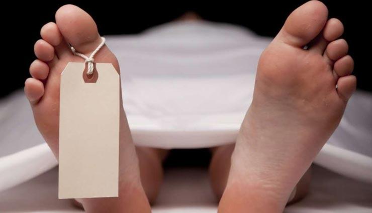पंजाब : नहर से बरामद हुई नाबालिग की लाश, प्रेमी ने शादी से किया इनकार तो कूदकर दी जान