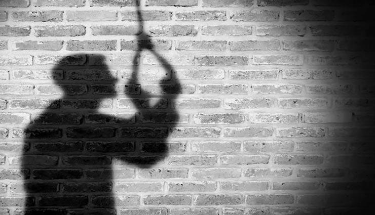 नागौर : फांसी के फंदे पर लटक कर युवक ने की आत्महत्या, 20 दिन पहले ही बना था बच्ची का बाप