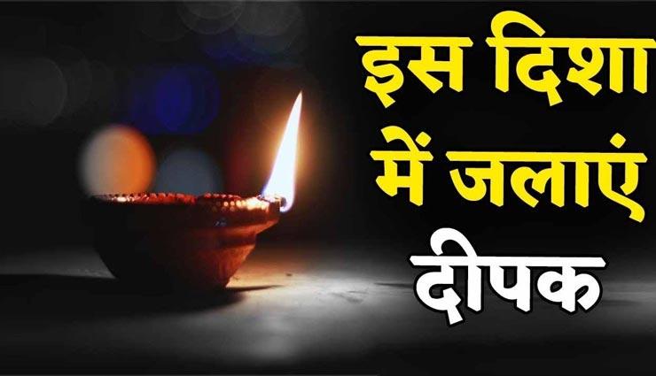 astrology tips,astrology tips in hindi,navratri special,navratri 2021 ,ज्योतिष टिप्स, ज्योतिष टिप्स हिंदी में, नवरात्रि स्पेशल, नवरात्रि 2021
