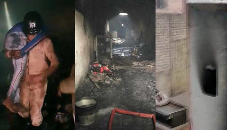 fire broke in anaj mandi,delhi anaj mandi fire,delhi fire news,delhi fire news in hindi,news,news in hindi ,बिल्डिंग में आग,फैक्ट्री में आग,दिल्ली की अनाज मंडी में आग,
