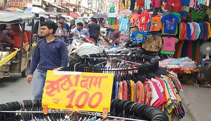 कम बजट में आपकी पूरी खरीदारी करवाएंगे दिल्ली के ये 5 बाजार