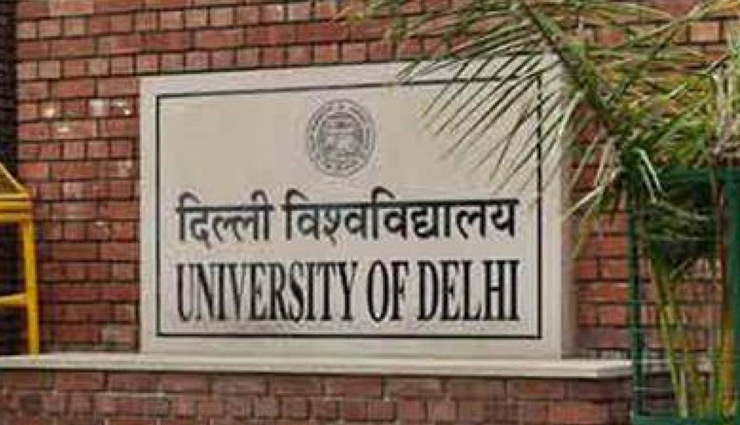 दिल्ली यूनिवर्सिटी से सामने आया कोरोना का भयावह रूप, 30 से अधिक टीचर्स की हुई मौत