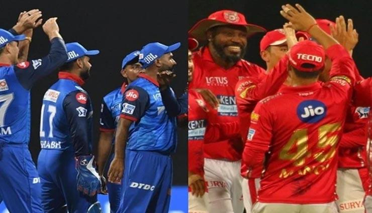 IPL 2020 : आज होगा दिल्ली कैपिटल्स और किंग्स इलेवन पंजाब के बीच मैच, यह हैं संभावित एकादश