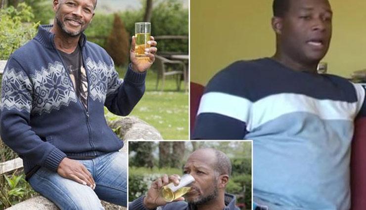 यह इंसान जिन्दा रहने के लिए पीता है यूरीन, कारण आपको सोचने पर मजबूर कर देगा