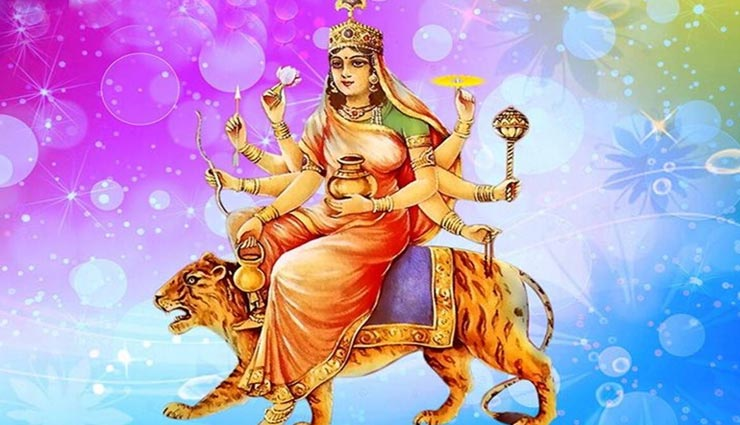 astrology tips,astrology tips in hindi,navratri special,navratri 2021,mata kushmanda ,ज्योतिष टिप्स, ज्योतिष टिप्स हिंदी में, नवरात्रि स्पेशल, नवरात्रि 2021, मां कूष्मांडा