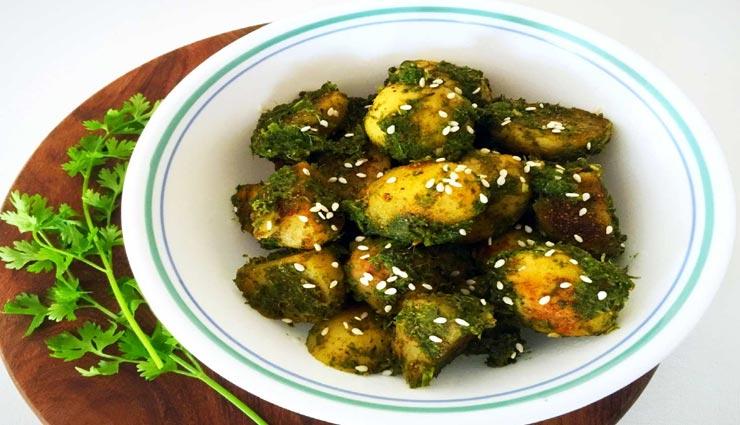 dhaniya aloo recipe,recipe,recipe in hindi,special recipe navratri special ,धनिया के आलू रेसिपी, रेसिपी, रेसिपी हिंदी में, स्पेशल रेसिपी, नवरात्रि स्पेशल