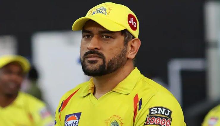 IPL 2021 : धोनी को पहले मिली करारी हार फिर लगा 12 लाख रुपये का जुर्माना