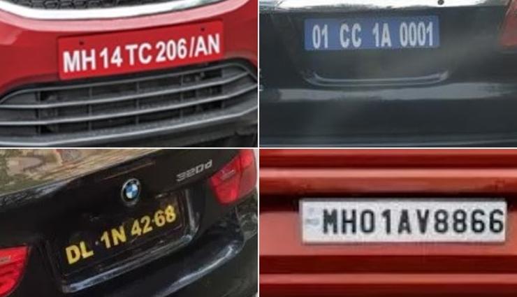 different color of number plate,vehicle number plate ,गाड़ियों की नंबर प्लेट, नंबर प्लेट का राज, रंग-बिरंगी नंबर प्लेट