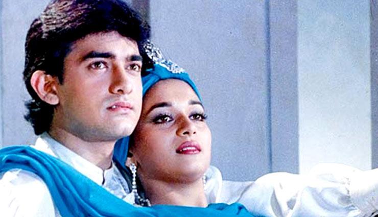 अब 'दिल' का रीमेक, इंद्र कुमार के निर्देशन में बनेगी 'दिल अगेन'