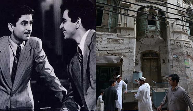 Pakistan determines price of Dilip Kumar, Raj Kapoor's ancestral houses in Peshawar; deets inside
