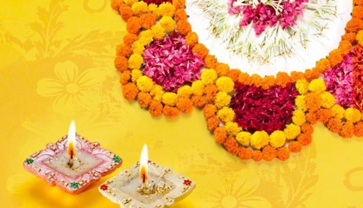 home tips,decoration tips,diwali decoration,diwali special,decoration ideas,diwali 2019 ,घर की सजावट, साज सज्जा के टिप्स, दिवाली डेकोरेशन आईडिया, दिवाली स्पेशल, दिवाली 2019