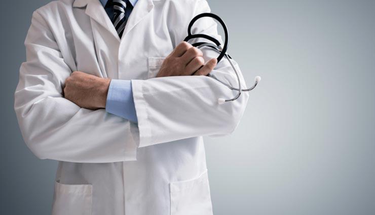 weird information,doctor,doctor white coat,reason behind doctor white coat ,अनोखी जानकारी, डॉक्टर, डॉक्टर की पहचान, अनोखा कारण, डॉक्टर के सफ़ेद कोट का कारण