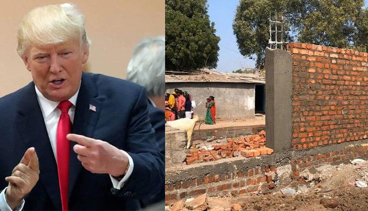गुजरात: ट्रंप के आने से पहले झुग्गियों  के सामने बनाई जा रही दीवार, भड़के लोग