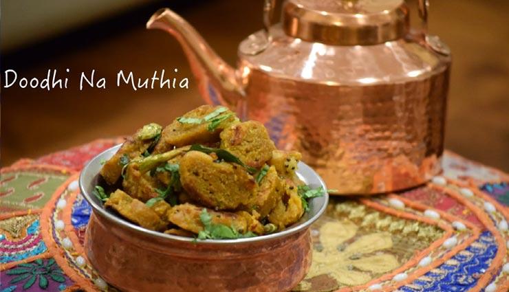 doodhi na muthia recipe,recipe,recipe in hindi,special recipe