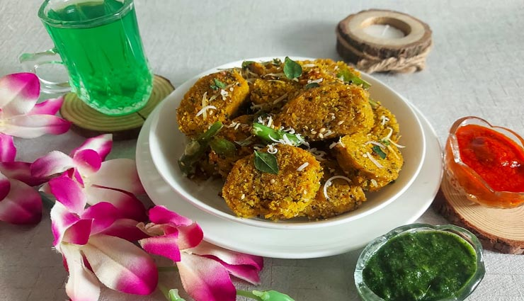 टी-टाइम स्नैक्स में आजमाए पॉप्युलर गुजराती 'दूधी ना मुठिया' #Recipe