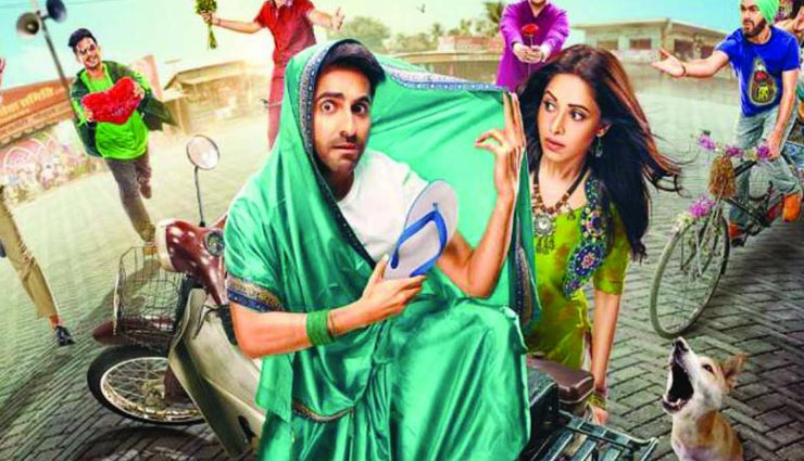 dream girl box office collection day 2,dream girl box office collection,dream girl box office,ayushmann khurrana,nushrat bharucha,dream girl collection,dream girl,entertainment,bollywood news in hindi ,ड्रीम गर्ल बॉक्स ऑफिस कलेक्शन डे 2, आयुष्मान खुराना,  नुसरत भरूचा, ड्रीम गर्ल