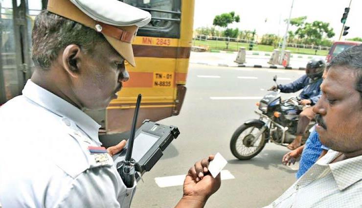 ड्राइविंग लाइसेंस लेकर घूमने की नहीं है जरूरत, परिवहन मंत्रालय ने जारी की अडवाइजरी