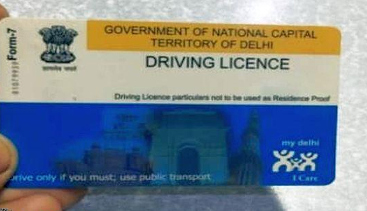 Government to remove minimum educational qualification rule required to obtain transport driving license