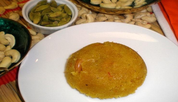 ganesha chaturthi 2018,ganesha chaturthi,recipe,recipe kesariya dudh halwa,ganesh chaturthi 2018 ,गणेश चतुर्थी 2018, गणेश चतुर्थी, रेसिपी, रेसिपी केसरिया दूध हलवा, खाना-खजाना