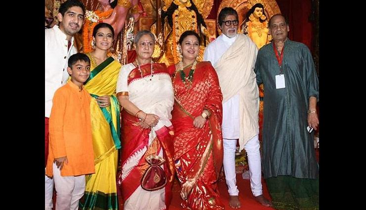 बॉलीवुड में दुर्गा अष्टमी की धूम, मां के दर्शन करने पहुंचे अमिताभ, जया, रानी मुखर्जी और काजोल, देखे तस्वीरें