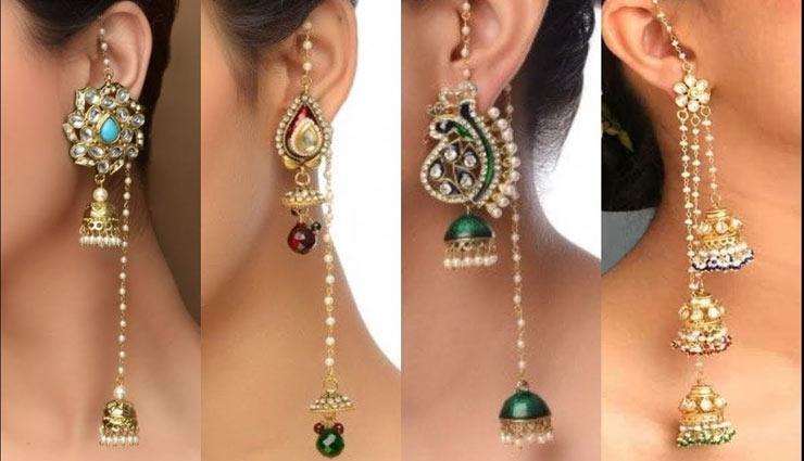 earring fashion tips,fashion trends,trendy earrings,fashion for earrings,different styles of earrings ,फैशन टिप्स, फैशन ट्रेंड्स, जानें 5 ईयररिंग स्टाइल्स के बारे में