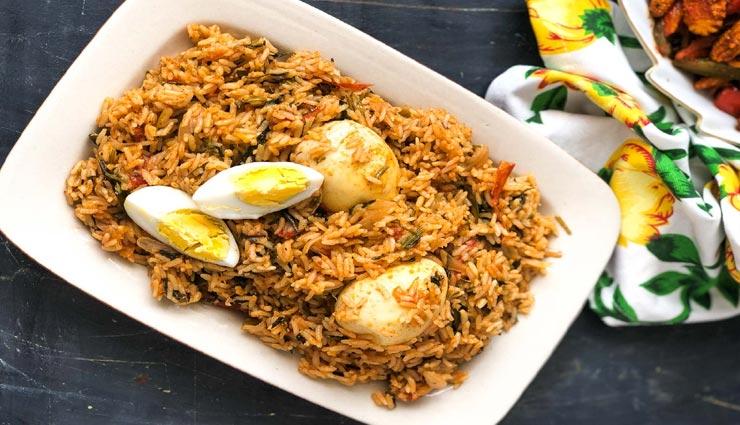 अंडा बिरयानी के साथ खोलें अपना रोजा, स्वादिष्ट होगा आपका इफ्तार #Recipe