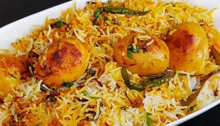 egg biryani recipe,recipe,recipe in hindi,special recipe ,अंडा बिरयानी रेसिपी, रेसिपी, रेसिपी हिंदी में, स्पेशल रेसिपी