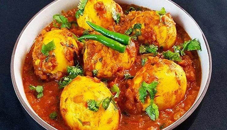 ढाबा स्टाइल 'अंडा करी' देती है अनोखा स्वाद, बनाए और लें इसका मजा #Recipe