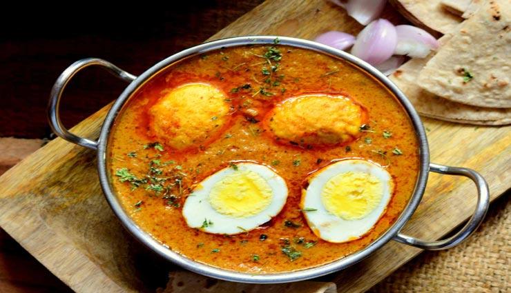 अंडा मसाला देगा स्वाद का बेहतरीन जायका, चाटते रह जाएंगे उंगलियां #Recipe