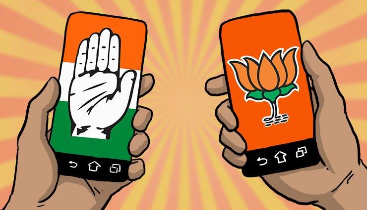 haryana assembly election 2019,haryana politics,haryana election 2019,maharashtra exit polls,maharashtra assembly election 2019,news,news in hindi ,महाराष्ट्र-हरियाणा विधानसभा चुनाव