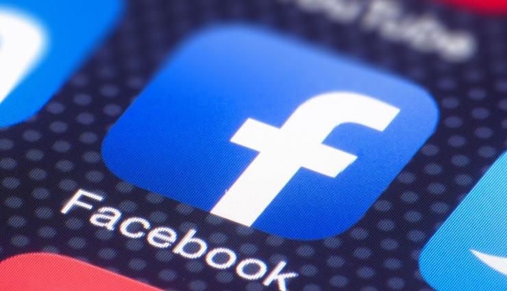 भाई को फेसबुक पर अनफ्रेंड करना बहन को पड़ा भारी, गंवानी पड़ी जान