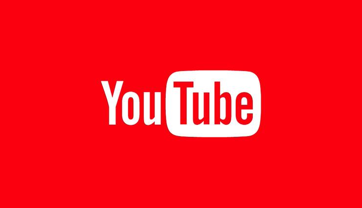 facts about youtube,youtube ,यूट्यूब,यूट्यूब से जुड़े कुछ रोचक बाते,अजब गजब खबरे हिंदी में