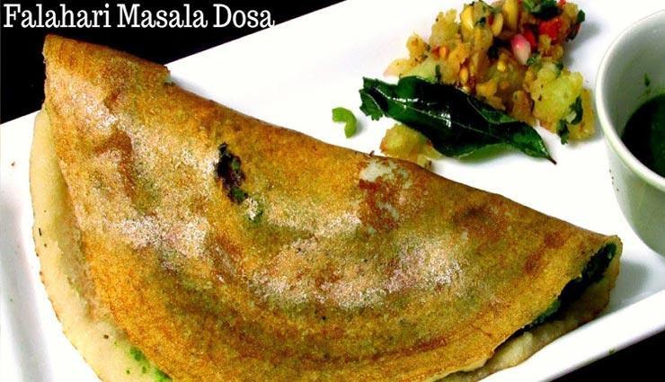 तिलचौथ व्रत के फलाहार में बनाए 'फलाहारी डोसा', मिनटों में होगा तैयार #Recipe
