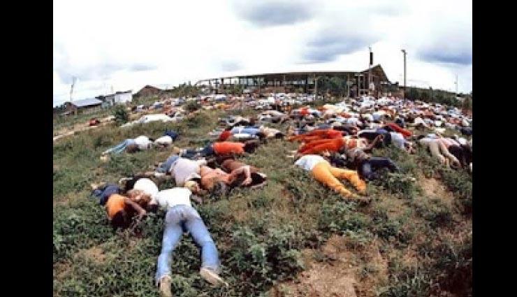 30 साल पहले घटी थी एक खौफनाक घटना, आसमान से हुई थी लाशों की बारिश