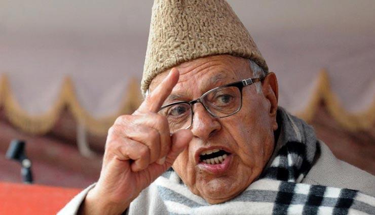 चुनाव तय करेंगे 'जम्मू-कश्मीर गरिमा के साथ संघ का हिस्सा रह पाएगा या नहीं' : फारूक अब्दुल्ला