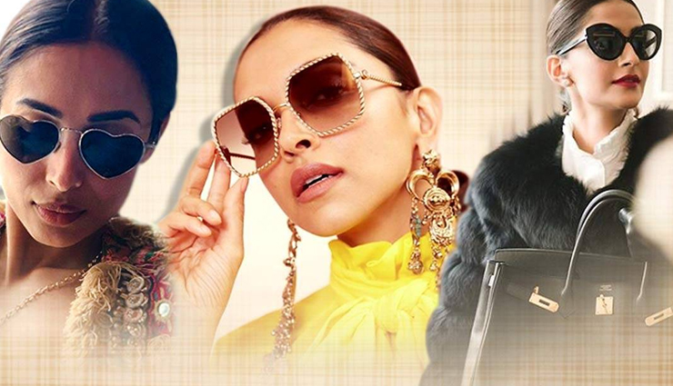 Tips To Choose Sunglasses According To Your Skin Tone