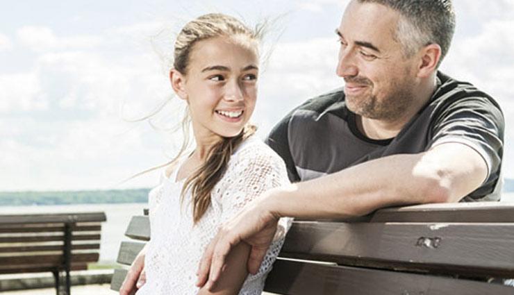daughter,father,hear things,daughter and father ,पुत्री, पिता, पुत्री और पिता, बाप-बेटी का रिश्ता, रिलेशनशिप टिप्स