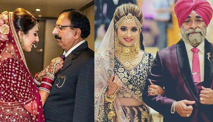 learn to daughter,daughter marriage,life fact,married life ,बेटी को सीख, बेटी की शादी, जीवन के गुर, शादीशुदा जीवन